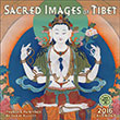 Sacred Images of Tibet 2016 wall calendar